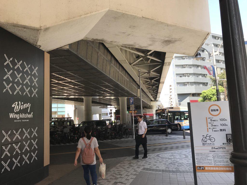 京浜急行線京急鶴見駅 高架下