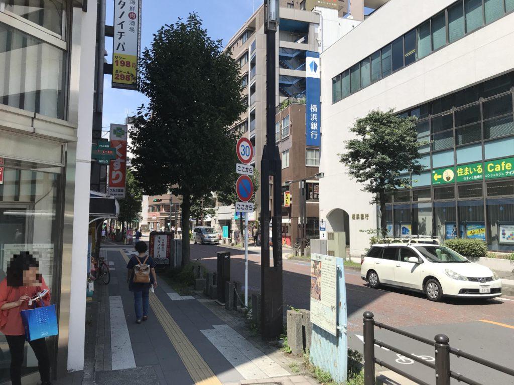 JR鶴見駅東口 旧東海道