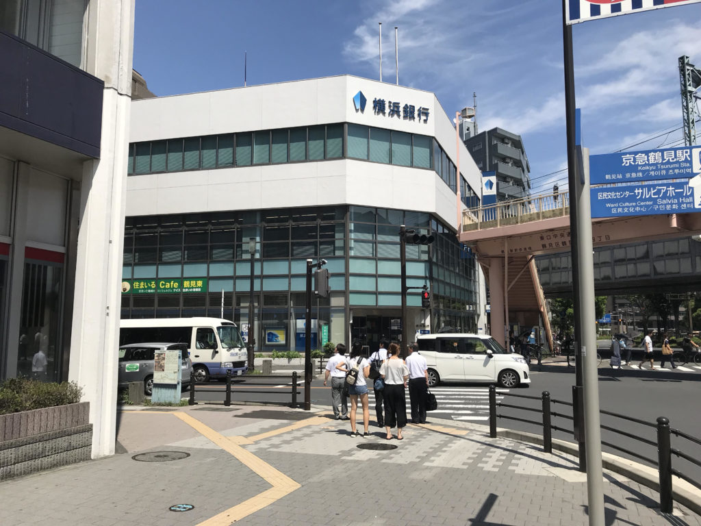 JR鶴見駅東口 横浜銀行