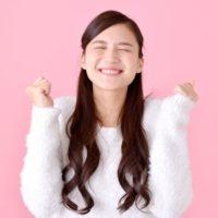 横浜市にお住まいの20代 女性の方